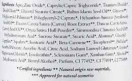 Rozświetlający krem do twarzy - Clochee Illuminating Cream SPF30 — фото N2