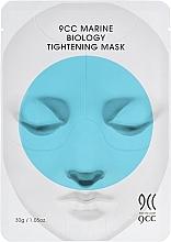 Kup Modelująca maseczka do twarzy - 9CC Marine Biology Tightening Mask