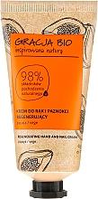 Kup Regenerujący krem do rąk i paznokci Papaja - Gracja Bio Regenerating Hand And Nail Cream