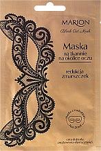 Kup Przeciwzmarszczkowa maska na tkaninie na okolice oczu Koci zmysł - Marion Black Cat