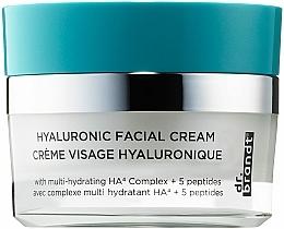Kup Krem nawilżający z kwasem hialuronowym - Dr. Brandt House Calls Hyaluronic Facial Cream