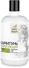 Kup Wzmacniający szampon z sokiem z brzozy - Rosyjskie Tradycje