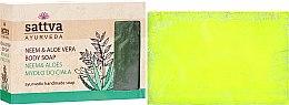 Kup Mydło w kostce do ciała Aloes - Sattva Ayurveda Neem & Aloe Vera Body Soap