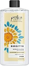 Kup Woda micelarna Oczyszczenie + wzmocnienie - Polka Bursztyn