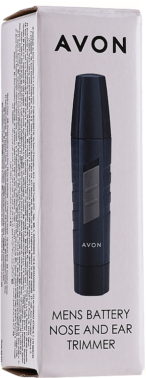 Trymer do nosa i uszu - Avon Mens Battery Nose And Ear Trimmer — фото N1
