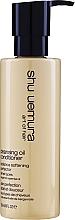 Kup Oczyszczająca odżywka z olejkami do włosów - Shu Uemura Art of Hair Cleansing Oil Conditioner
