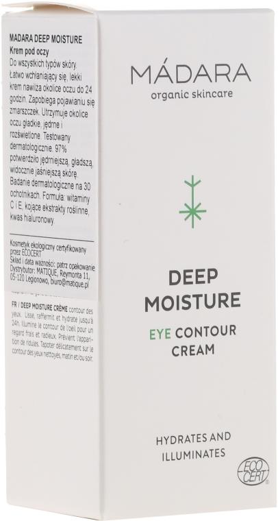 Krem pod oczy - Madara Cosmetics Eye Contour Cream — фото N1