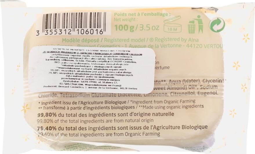 Mydło - Secrets De Provence My Soap Bar Organic Argan Oil — фото N2