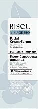 Kup Multiwitaminowy krem-serum do twarzy - Bisou AntiAge Bio Facial Cream Serum