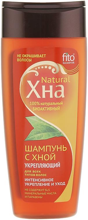 Wzmacniający szampon do włosów - FitoKosmetik