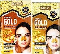 Kup Oczyszczające złote paski na nos - Beauty Formulas Purifying Gold Nose Pore Strips