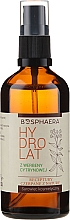 Kup Hydrolat z werbeny cytrynowej - Bosphaera