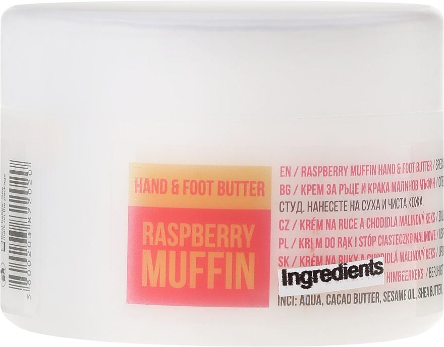 Krem do rąk i stóp Muffina malinowa - Stani Chef's Raspberry Muffin Hand & Foot Butter — фото N2