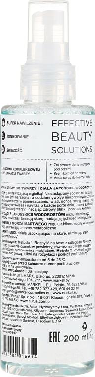 Hydromgiełka do twarzy i ciała Japońskie wodorosty - Markell Cosmetics Lux-Comfort — фото N2