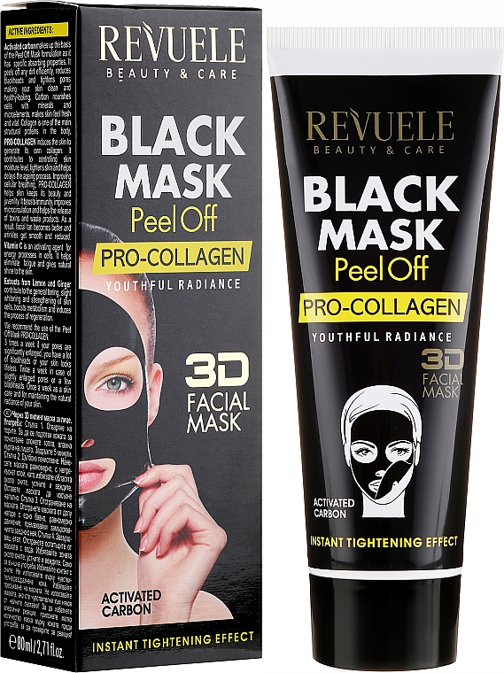 Prokolagenowa czarna maska do twarzy peel-off - Revuele Black Mask Peel Off Pro-Collagen