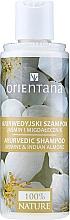 Kup Ajurwedyjski szampon do włosów Jaśmin i migdałecznik - Orientana