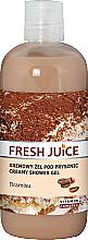 Kup Kremowy żel pod prysznic Tiramisu - Fresh Juice Tiramisu Creamy Shower Gel