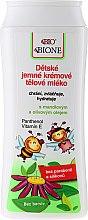 Kremowe mleczko do ciała dla dzieci z witaminą E i panthenolem - Bione Cosmetics Kids Range Extra Gentle Creamy Body Lotion — фото N1