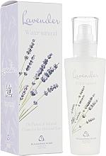 Kup Hydrolat lawendowy - Bulgarian Rose Aromatherapy Hydrolate Lavender Spray