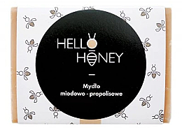 Kup Mydło miodowo-propolisowe - Lullalove Honey & Propolis Soap Bar