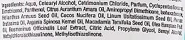 Delikatna odżywka nabłyszczająca dodająca włosom objętości - Kallos Cosmetics Spa Gentle Conditioner For Volume And Shine — фото N3
