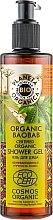 Kup Organiczny żel pod prysznic Organiczny baobab - Planeta Organica Organic Baobab Shower Gel
