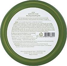 Wielofunkcyjny żel - Skin79 Aloe Aqua Soothing Gel  — фото N3