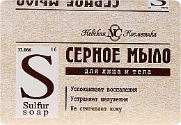 Kup Siarkowe mydło do twarzy i ciała - Newska Kosmetyka