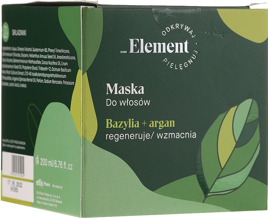 Maska zapobiegająca wypadaniu włosów - _Element Basil Strengthening Anti-Hair Loss Mask — фото N1