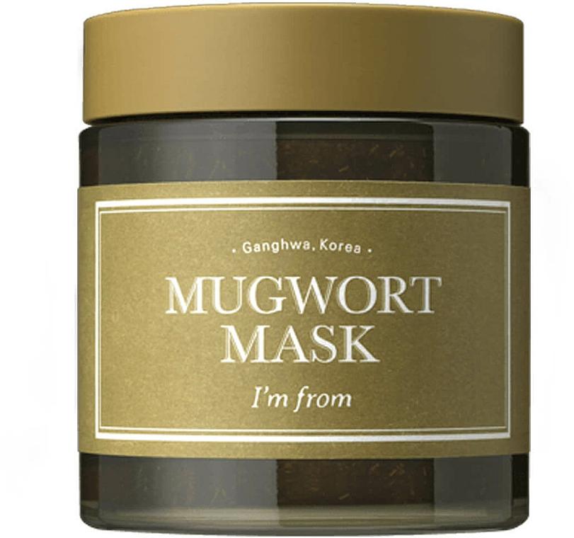 Maska piołunowa do twarzy - I'm From Mugwort Mask