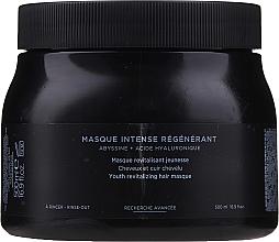 Kup PRZECENA! Rewitalizująca maska do włosów - Kerastase Chronologiste Youth Revitalizing Hair Masque *
