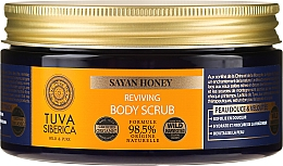 Rewitalizujący biopeeling do ciała - Natura Siberica Tuva Siberica Sayan Honey Scrub — фото N2