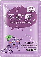 Kup Nawilżająca maska jagodowa do twarzy - Images Blueberry Moisturizing Sheet Mask