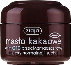 Kup Przeciwzmarszczkowy krem Q10 do cery normalnej i suchej - Ziaja Masło kakaowe