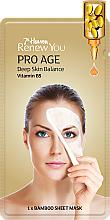 Kup Maseczka na tkaninie do twarzy z witaminą B5 - 7th Heaven Renew You Pro Age Bamboo Sheet Mask