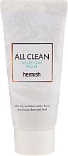 Kup Oczyszczająca pianka do twarzy z glinką białą - Heimish All Clean White Clay Foam (miniprodukt)