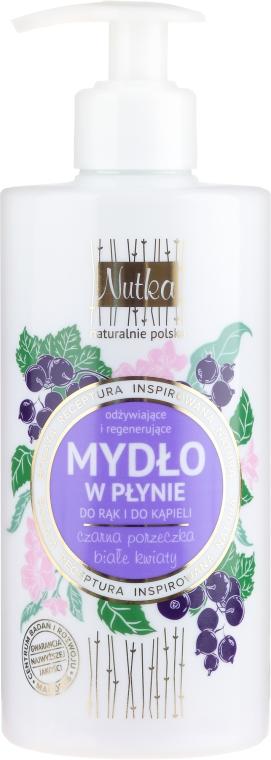 Odżywcze mydło w płynie do rąk i do kąpieli Czarna porzeczka i białe kwiaty - Nutka — фото N1