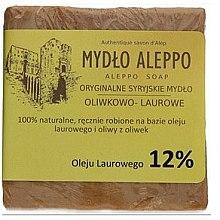 Kup Tradycyjne syryjskie mydło z 12% olejem laurowym - Biomika Aleppo Soap