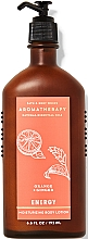 Kup Nawilżający balsam energetyzujący do ciała Pomarańcza i imbir - Bath and Body Works Orange Ginger Energy