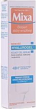 Kup Kojący żel-serum do skóry wrażliwej, reaktywnej i wysuszonej - Mixa Sensitive Skin Expert Hyalurogel