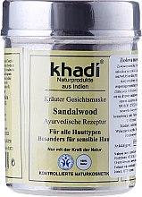 Kup Roślinna maseczka do twarzy Drzewo sandałowe - Khadi Herbal Face Mask Sandalwood