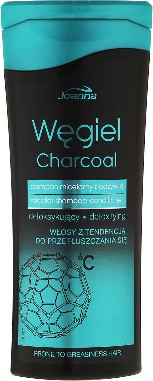 Detoksykujący szampon micelarny z odżywką do włosów z tendencją do przetłuszczania się Węgiel - Joanna Charcoal