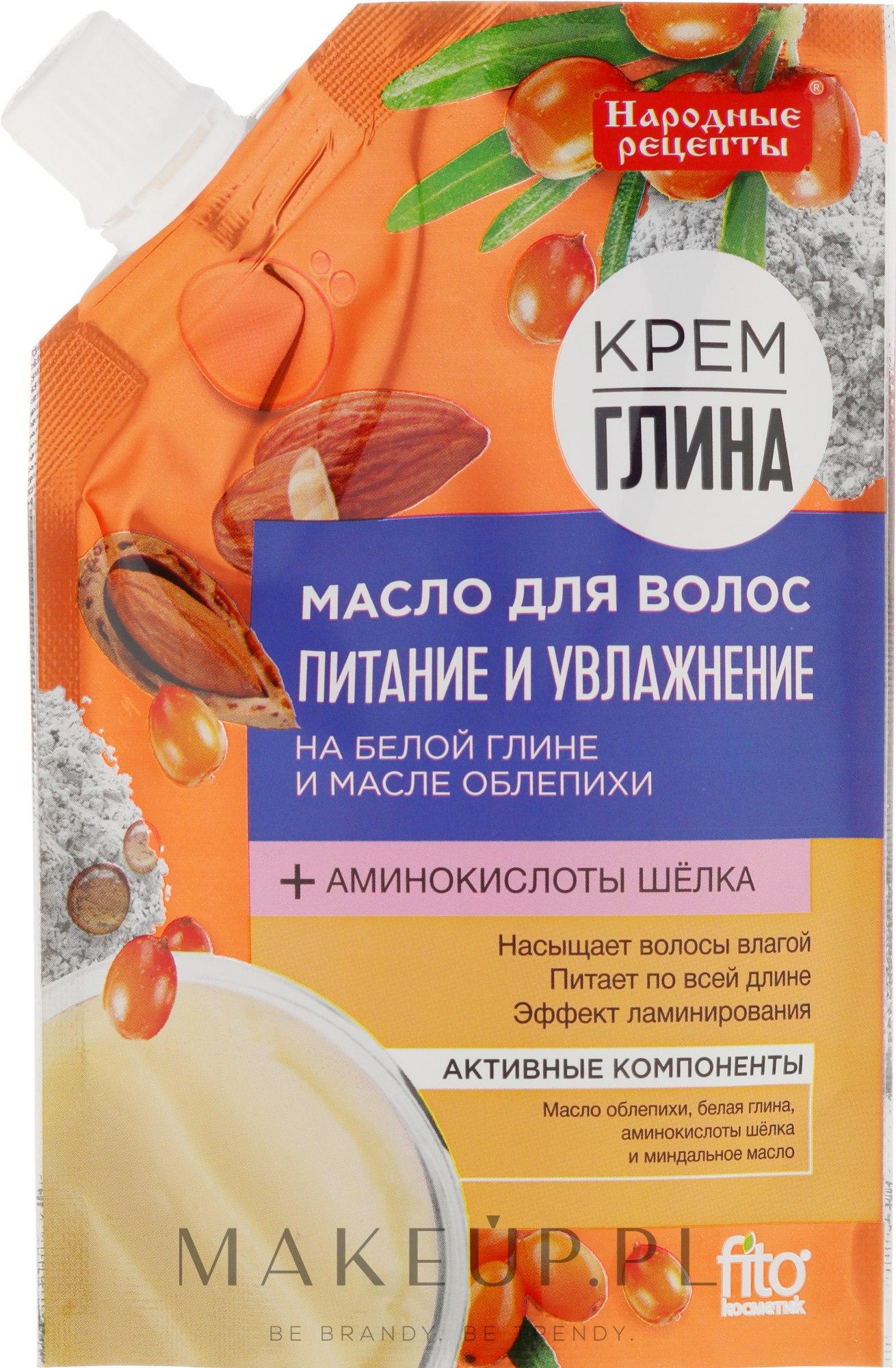 Nawilżający olejek do włosów - FitoKosmetik Przepisy ludowe  — фото 100 ml