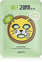 Kup Nawilżająca maska na tkaninie do twarzy - Skin79 Animal Mask Angry Cat