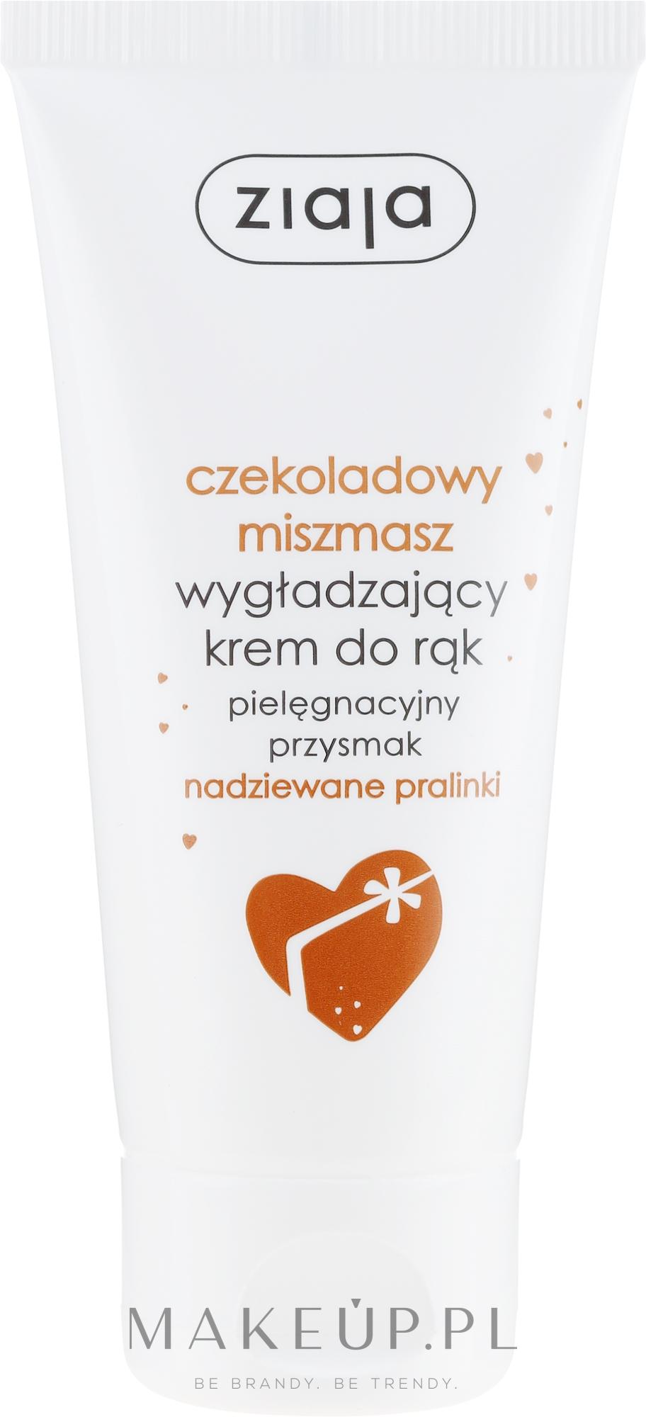 Nawilżający krem do rąk Nadziewane pralinki - Ziaja Hand Cream — фото 50 ml