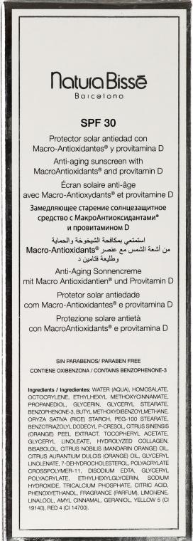 Dwufazowy preparat ochronny z makroantyoksydantami i witaminą D - Natura Bisse C+C Oil-Free Macroantioxidant SPF30 — фото N3