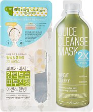 Kup Dwufazowa maska do twarzy Pszenica i seler - Ariul Juice Cleanse 2X Plus Mask Pack Wheat & Celery