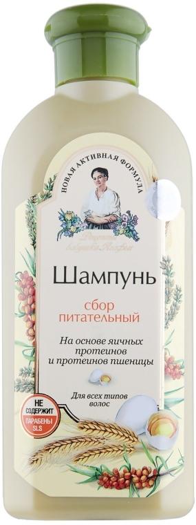 Szampon na bazie jajecznych i pszenicznych protein Odżywczy zbiór - Receptury Babci Agafii