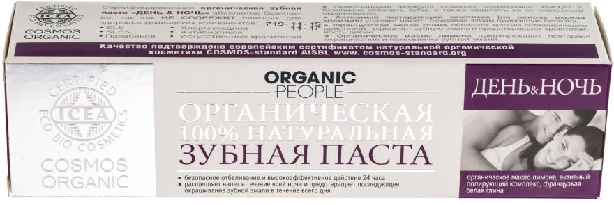 Pasta do zębów Dzień i noc - Organic People — фото N5