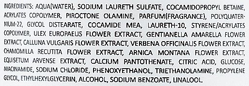 Przeciwłupieżowy szampon do włosów - Brelil Bio Traitement Pure Anti Dandruff Shampoo — фото N4